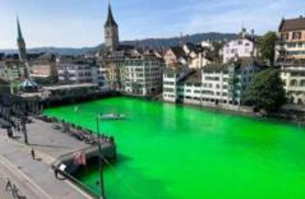 Река в Цюрихе окрасилась в ядовито-зеленый цвет