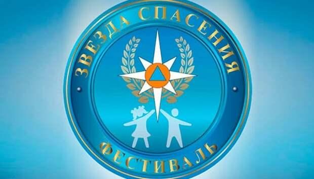 Студенток колледжа на Бибиревской торжественно наградили за победу в конкурсе «Звезда спасения»