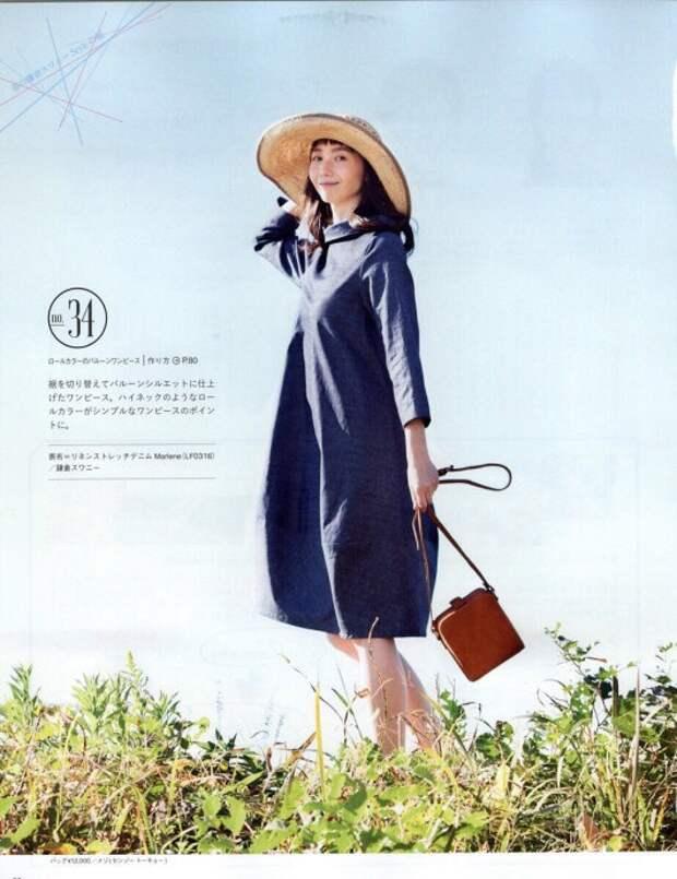 простая и понятная японская выкройка платья в стиле бохо