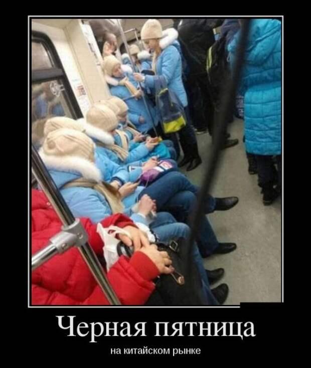 Веселые демотиваторы для хорошего настроения (10 фото)