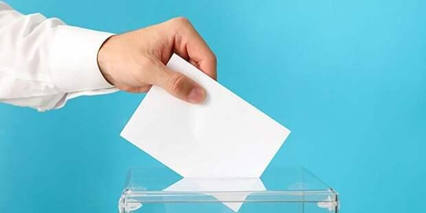 Президент Болгарии назначил новые выборы