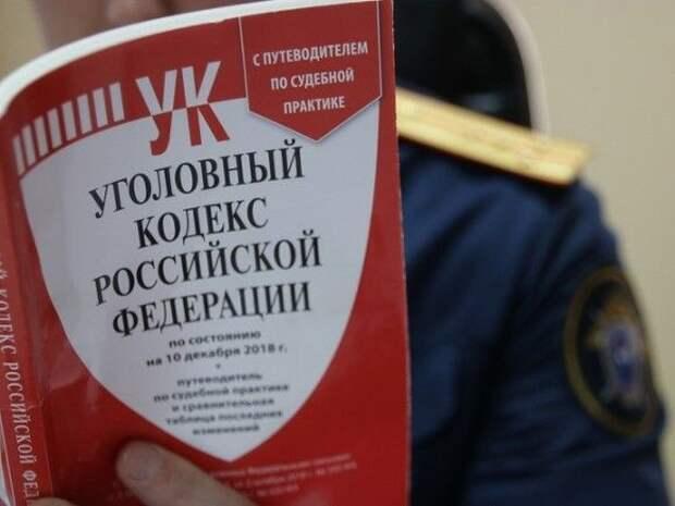 По факту атаки на школу в Казани возбуждено дело о массовом убийстве