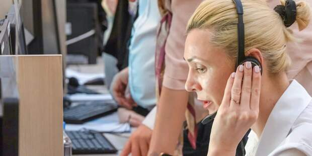 Более 26 млн обращений москвичей за пять лет приняли специалисты ЕДЦ