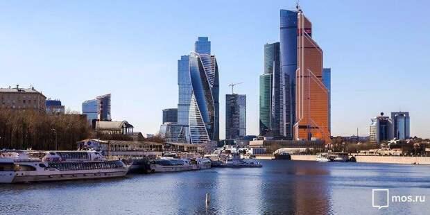 Сергунина: Сервис Russpass презентуют на международном турфоруме в Москве. Фото: mos.ru
