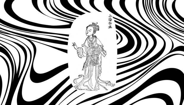 Китайская принцесса ЛюЧую владела гаремом из30мужчин