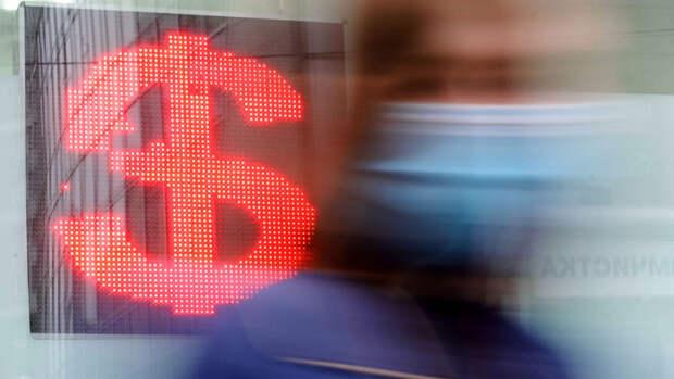 Экономист рассказал о связанных с долларом сюрпризах