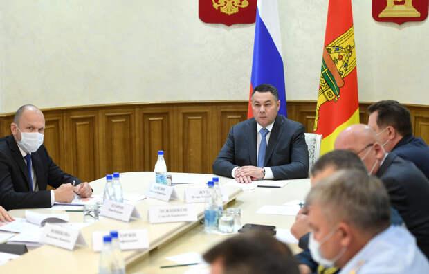 Обеспечение безопасного летнего отдыха детей в Тверской области обсудили на заседании оперативного штаба по предупреждению  коронавирусной инфекции