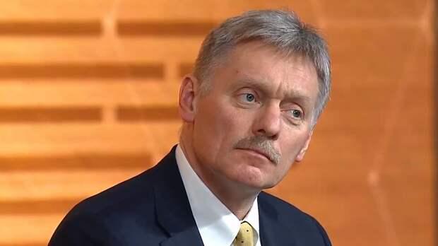 Кремль заявил о стремлении к нормализации отношений с недружественными странами