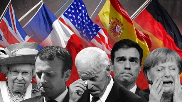 Запад трещит по швам: шесть стран на грани распада