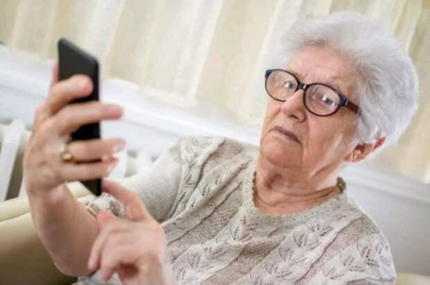 «А я не миллионерша, чтобы вам звонить. Внучка сама должна проявлять инициативу в общении!»