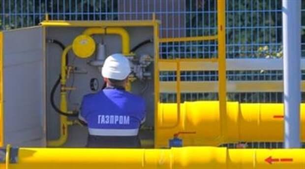 """Доходы """"Газпрома"""" от экспорта газа за январь-апрель выросли на 46,8%, до $13 млрд - ФТС"""