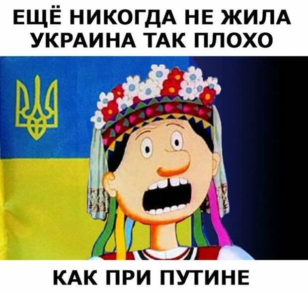 """А какое мне дело до того, как сейчас живётся """"братскому народу Украины"""""""