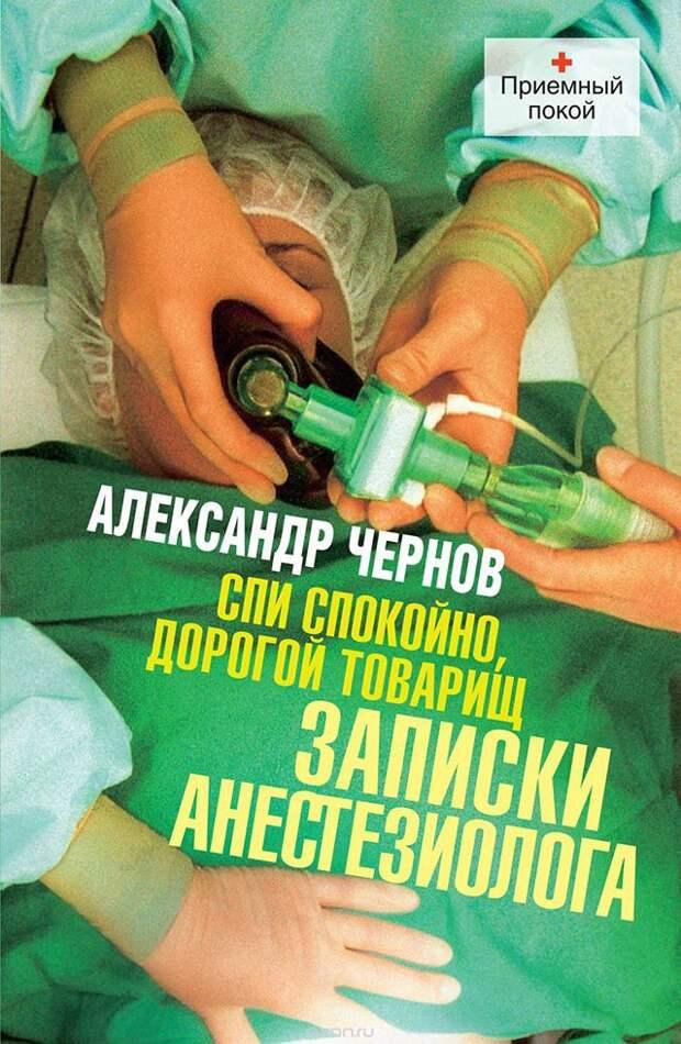 Прилепин: Может, вы подзабыли, а я помню вот этого украинского врача