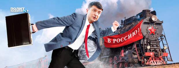 Украина, управляемая Соединенными Штатами, вошла в финальную стадию своего существования. Об этом в авторской...
