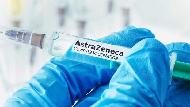 Евросоюз не будет обновлять контракт на поставки вакцины AstraZeneca