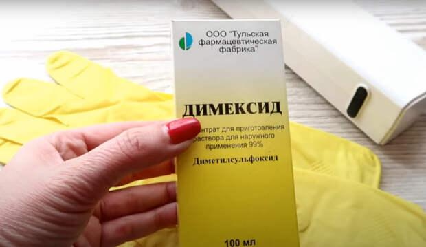 Очистите пластик от желтизны и грязи: достаточно 1 ст ложки аптечного средства