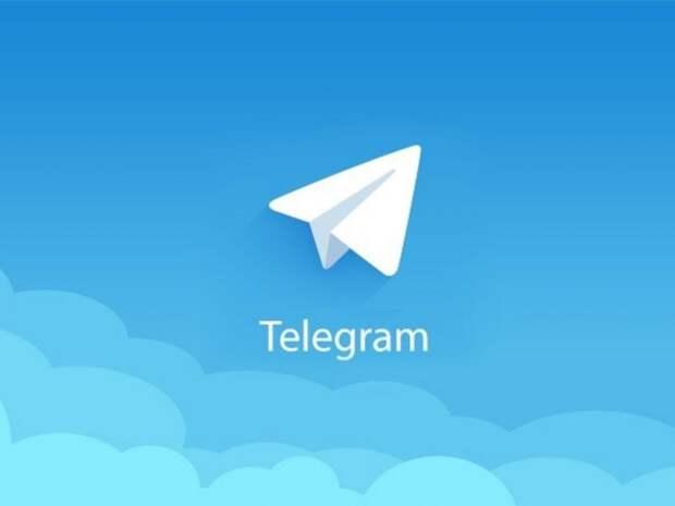 Суд в Москве оштрафовал Telegram еще на 10млн рублей