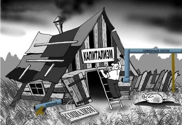 Капитализм, который не натягивается на Россию нипочем – но почему?