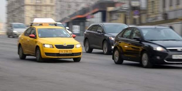 Москва стала городом с наиболее динамично развивающейся службой такси