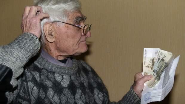 Куда бежать пенсионеру: Россию исключили из лучших стран мира для стариков