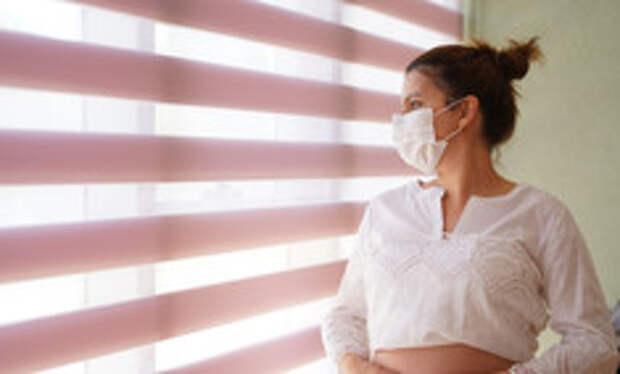 Простуда при беременности: 1-й триместр