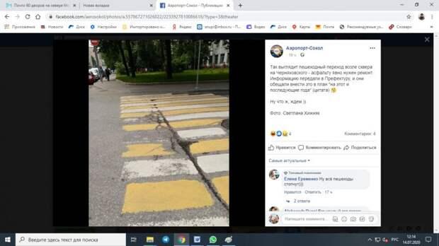 Дорожная разметка на Черняховского будет обновлена до 5 августа