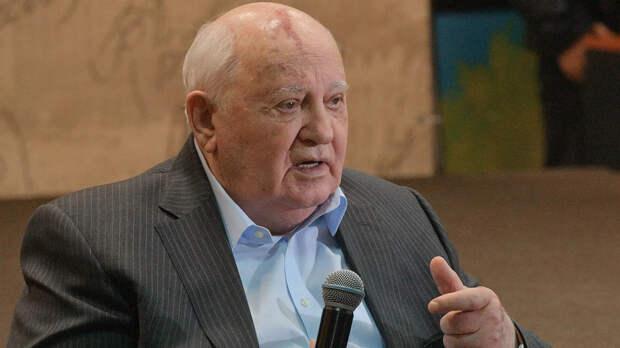 Гарантии бывшим президентам не будут распространяться на Горбачева