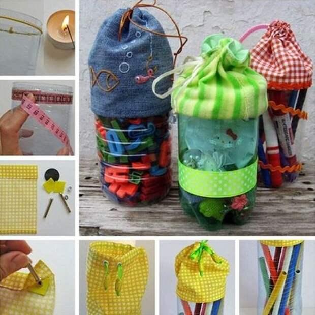 Уникальный материал для переделок: пластиковые фляги, бутылки, канистры