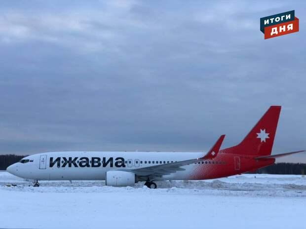 Итоги дня: планы «Ижавиа» на покупку «Боингов» и Александр Бречалов о слухах об отставке