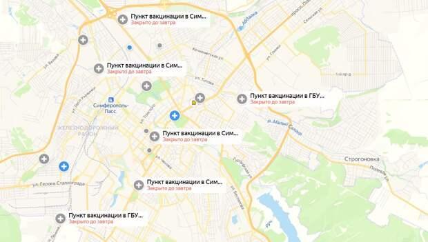 В Google и Яндекс картах появились крымские пункты вакцинации против COVID-19
