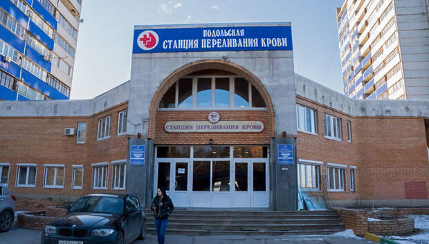 Подольская станция переливания крови с 1 по 5 мая не будет принимать доноров