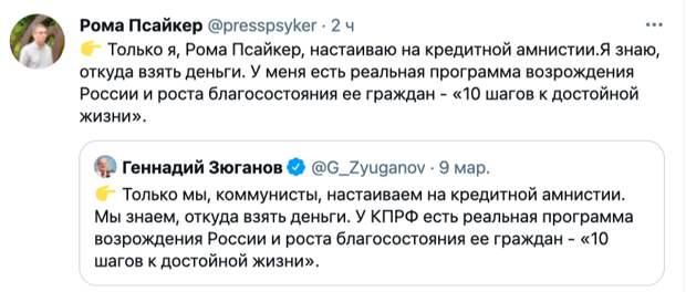 """Доклад """"Россия без Путина"""". Любопытные аллюзии при прочтении.."""