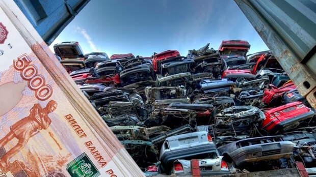 Скрытый налог на покупку: Что ждёт цены на авто из-за повышения утильсбора