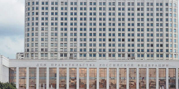 В Астраханской области создадут портовую особую экономическую зону
