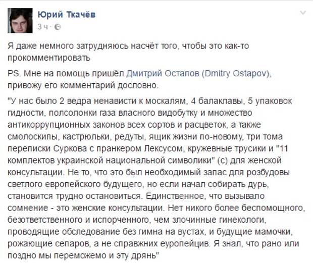 Одесса: в женских консультациях займутся патриотическим воспитанием