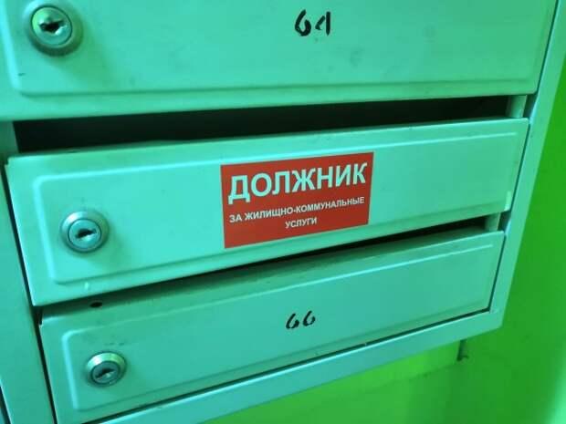 «Невыездными» из-за долгов стали около 7млн россиян