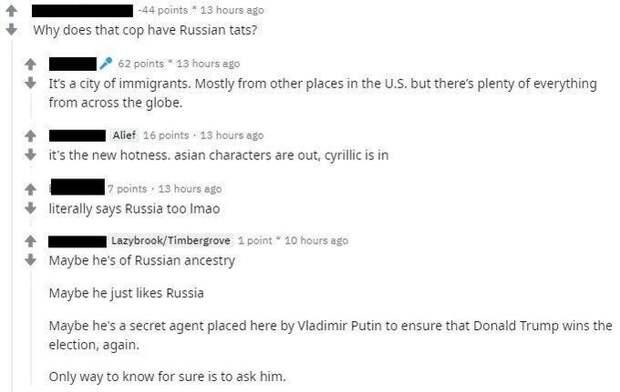 Стали известны подробности о личности «руки Кремля» из Хьюстона
