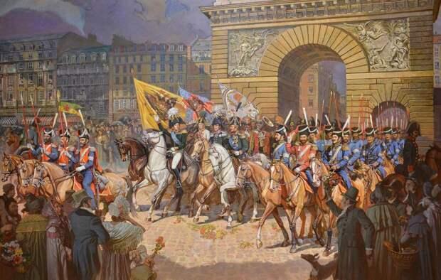 Взятие Парижа в 1814-м году.
