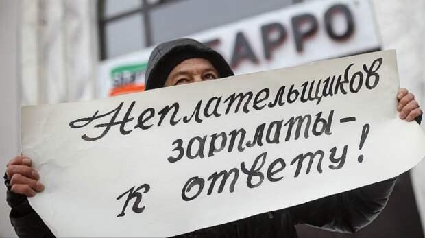 Медведев велел разобраться с просроченными зарплатами