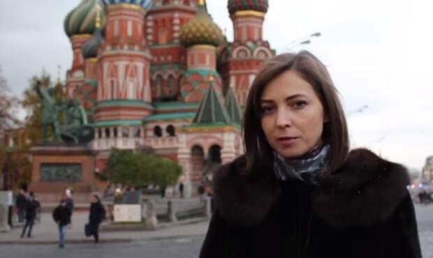 Поклонская обратилась со срочным посланием к россиянам (видео)