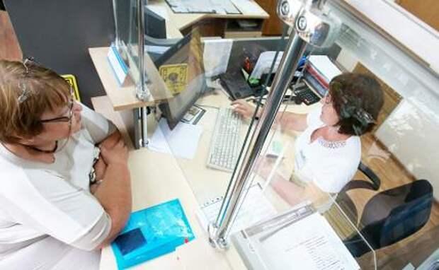 На фото: прием граждан в пенсионном фонде РФ