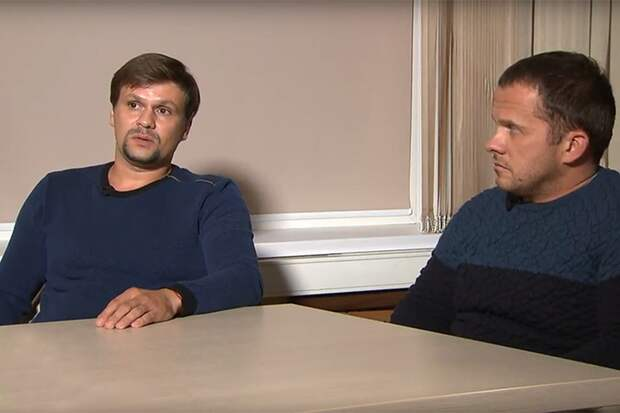 Петров и Боширов подсыпают наркотики наркоманам