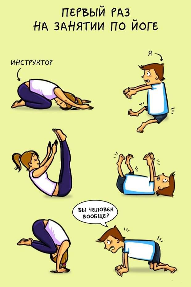 Иллюстрации, которые поймет каждый новичок в спортзале (8 фото)