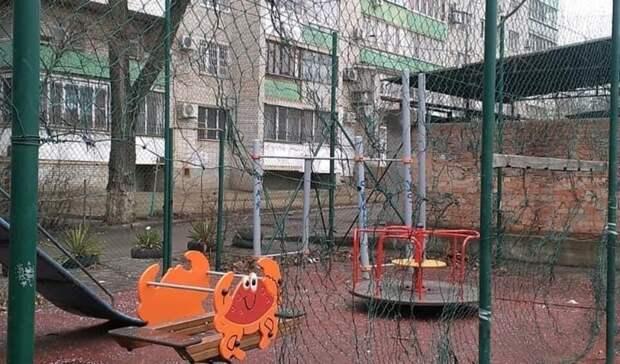 Опасную для детей площадку обнаружили вРостове