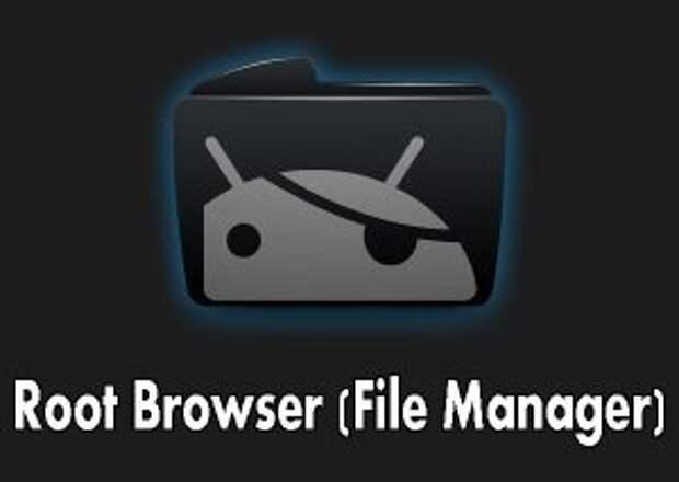 Особенности рут браузер