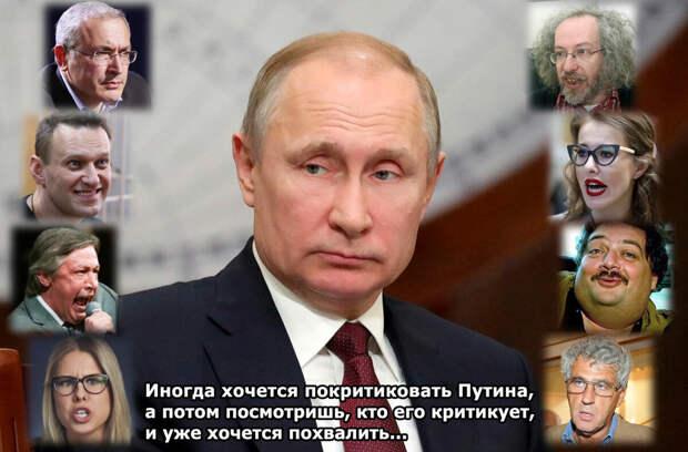 """Если ЭТИ """"против"""", значит МЫ """"за"""""""
