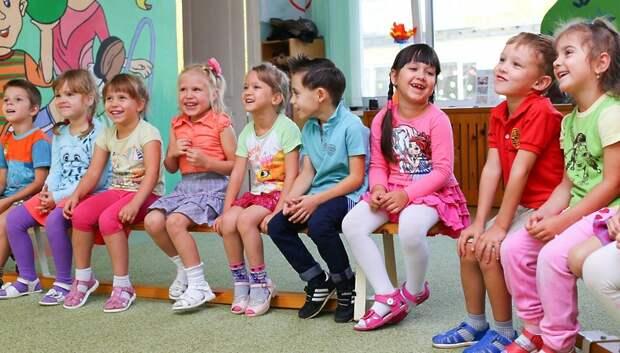 Дополнительную дежурную группу откроют в детсаду №3 Подольска с 6 июля