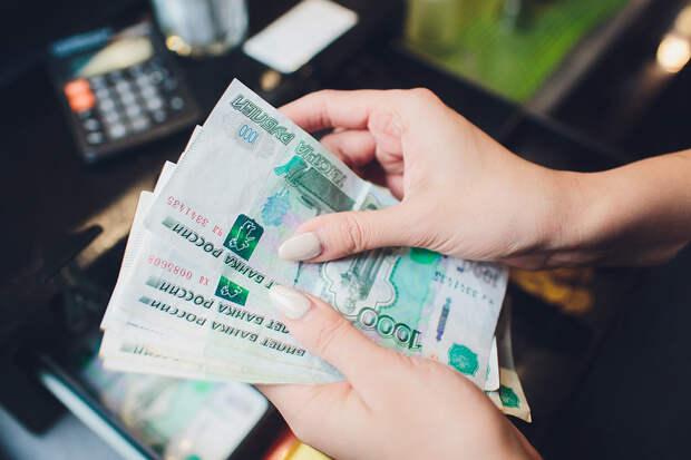 Назван размер реальной зарплаты в Москве