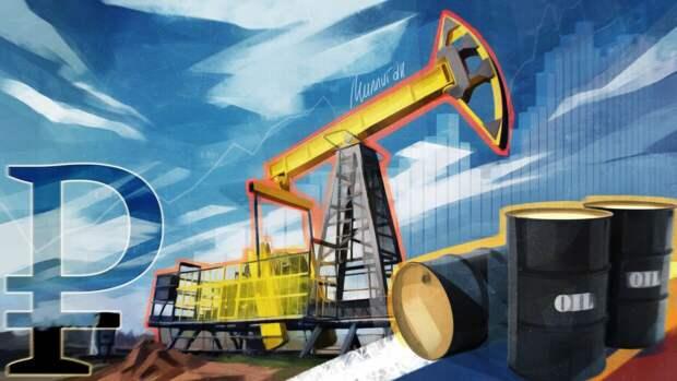 Аналитики прогнозируют снижение показателей нефтяной отрасли в России
