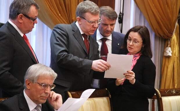 ЛИБЕРАЛЫ УНИЧТОЖАЮТ ЭКОНОМИКУ РОССИИ